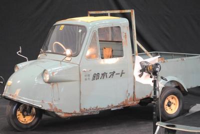 Suzuki_Auto.jpg