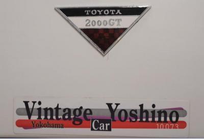 Toyota-2000GT_3.jpg