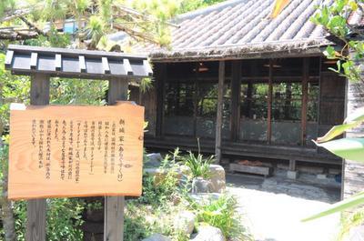 Ufuya_007.jpg